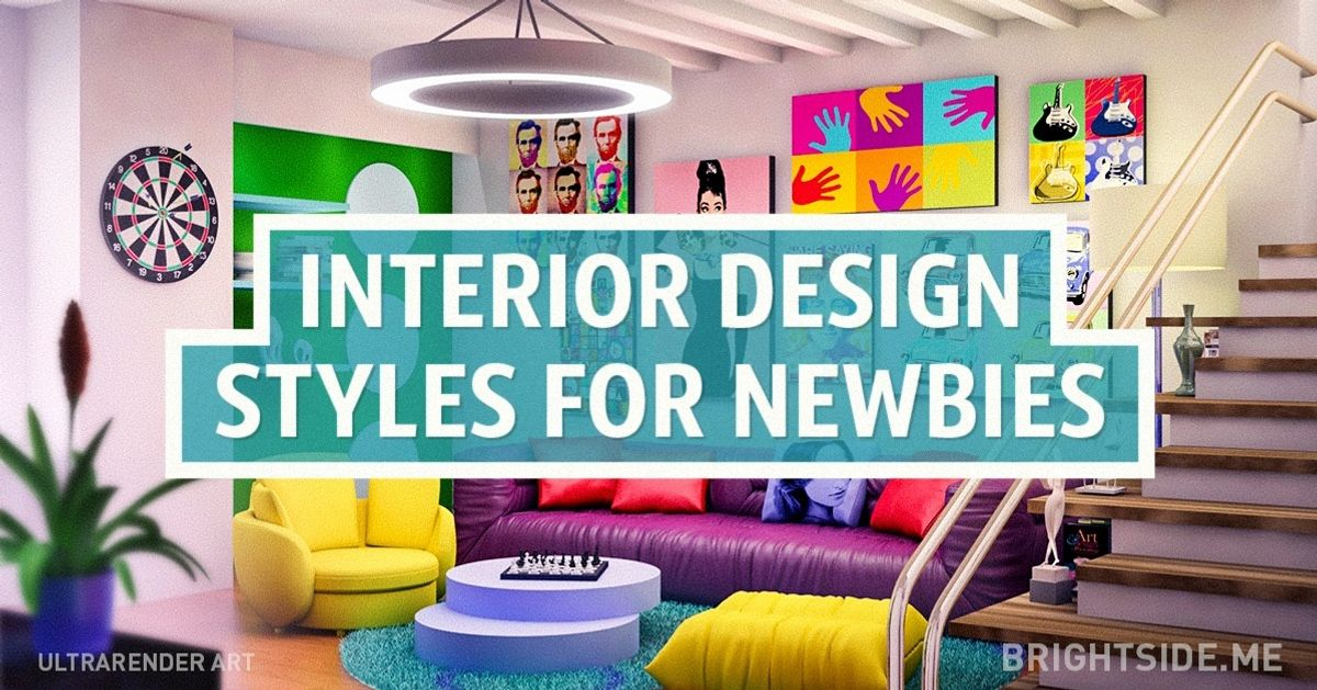 Interior design styles for newbies: a handy guide