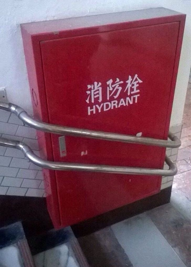 20+Times People Had One Job and Failed Miserably